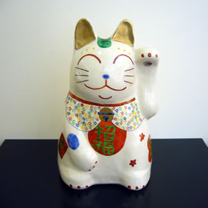 【匣(さや)】 笠間焼きの招き猫